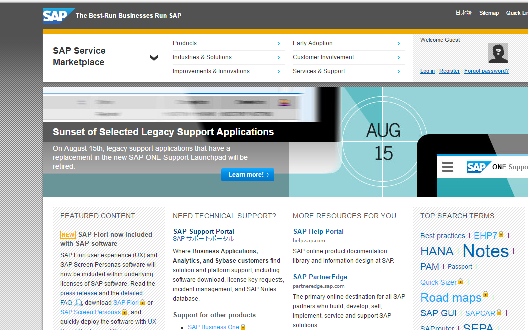 HOW TO OPEN OSS CONNECTION TO SAP SYSTEM-NEW Service Market